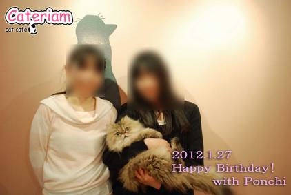 20120127birth.jpg