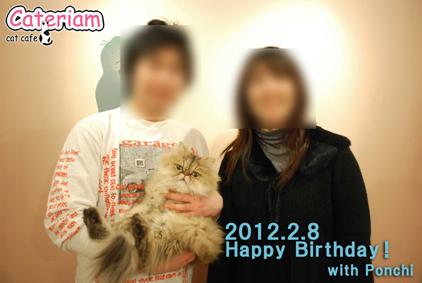 20120208birth.jpg