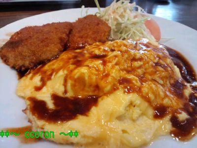 洋食カトリーナ20110304_400