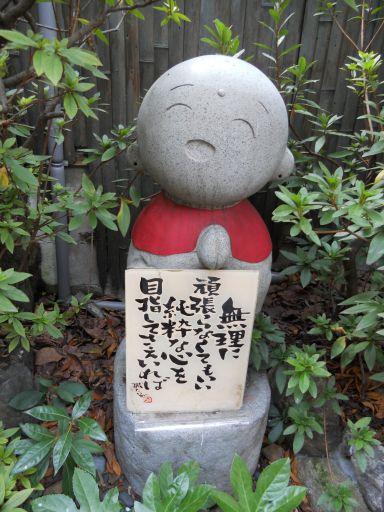 高台寺・知恩院20110311 016_512