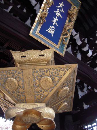 京都・南禅寺真如堂・永観堂 001_450