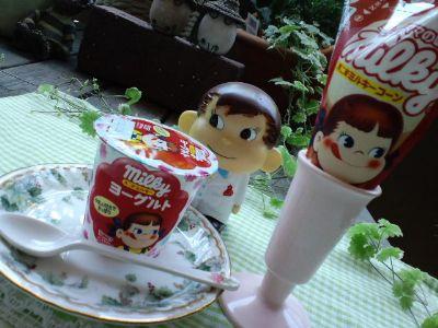 ぺこちゃんのアイス20110710_400