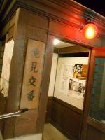 梅田・中崎町界隈探索20110727 022_200