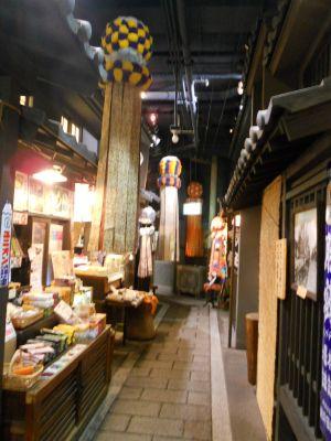 梅田・中崎町界隈探索20110727 018_400