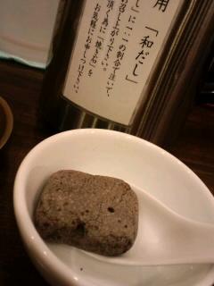 天王寺つけ麺4