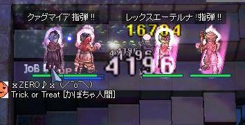 12-17生体 ZERO♪さんJOBカンスト