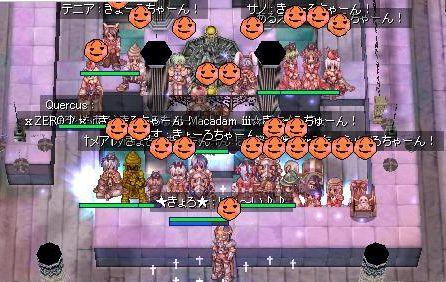 かぼちゃGvラスト