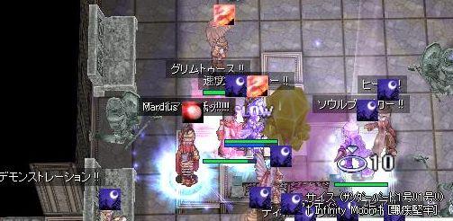 5-13Gv 攻め1