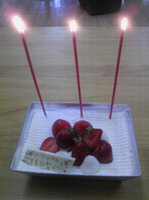 cake senil