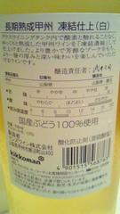 10_20111107132546.jpg