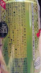 10_20111107133003.jpg