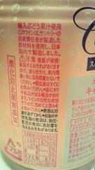 10_20120123155207.jpg