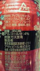 10_20120123160346.jpg