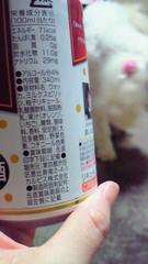 10_20120123161741.jpg
