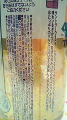 10_20120130113625.jpg