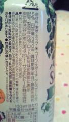 11_20111127180911.jpg