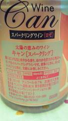11_20120123155207.jpg