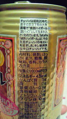 11_20120130113057.jpg