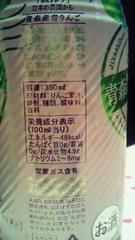 11_20120220190125.jpg