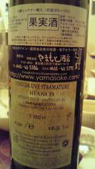 12_20120220190947.jpg
