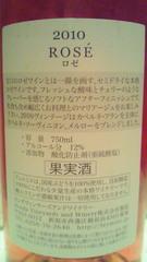 12_20120324185419.jpg