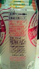 2_20111127181045.jpg