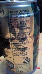 2_20120325170409.jpg