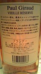 3_20111127175828.jpg