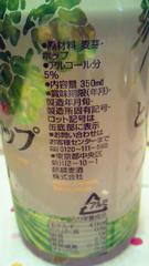 3_20120123154746.jpg