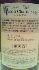3_20120123161436.jpg