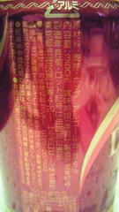 3_20120324190233.jpg