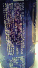 3_20120325172722.jpg