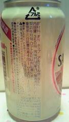4_20120123155343.jpg