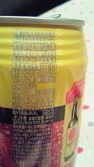4_20120123161001.jpg