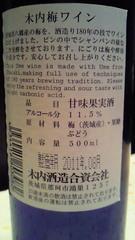4_20120324185003.jpg