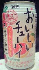 4_20120325173008.jpg