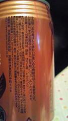 5_20111127180027.jpg