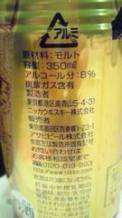 5_20120325171317.jpg