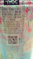5_20120325172309.jpg