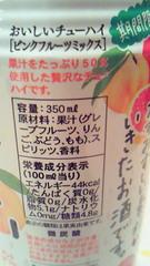 5_20120325173007.jpg