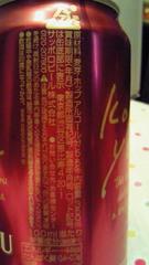 6_20111107132156.jpg