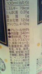 6_20120123154442.jpg