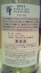 6_20120123161603.jpg
