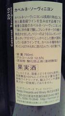 6_20120130113422.jpg