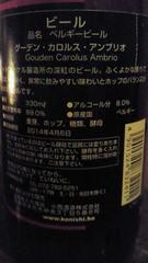 6_20120130114502.jpg