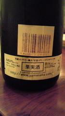 6_20120324184350.jpg