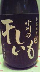 7_20111107133353.jpg