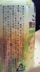 7_20111127180026.jpg