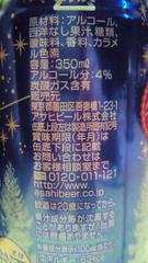 7_20120123160657.jpg