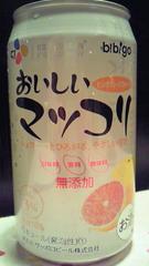 7_20120130113536.jpg